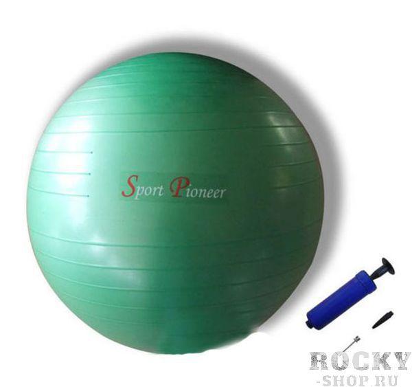 Гимнастический мяч с насосом GB01-55, 55 см Sport Pioneer (арт. 8483)  - купить со скидкой
