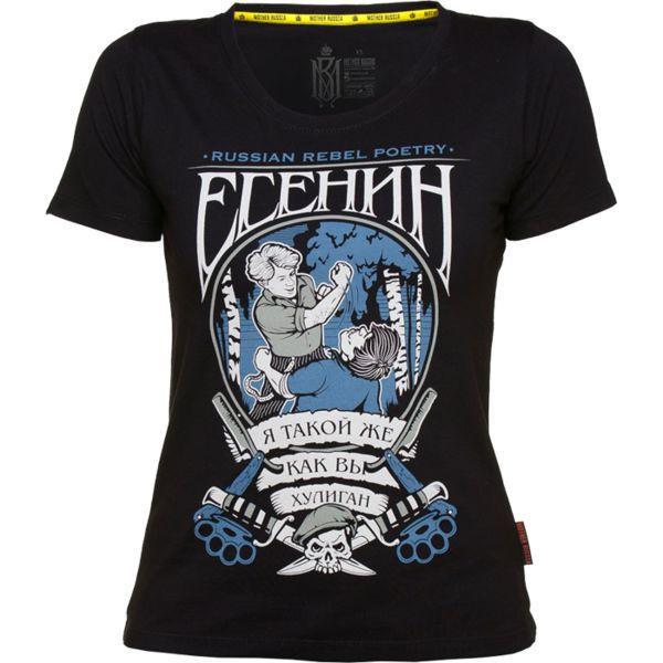 Купить Женская футболка Mother Russia Есенин vol.2 (арт. 9005)