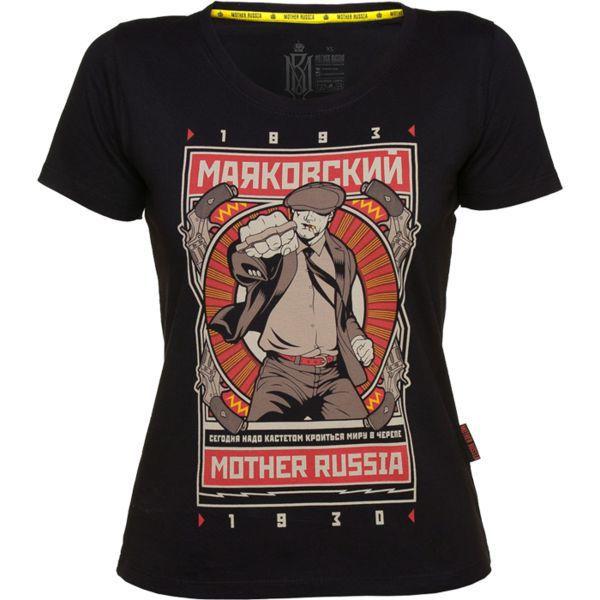 Купить Женская футболка Mother Russia Маяковский (арт. 9007)