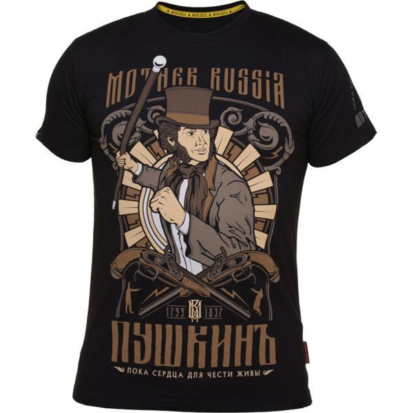 Купить Футболка Mother Russia Пушкин (арт. 9009)