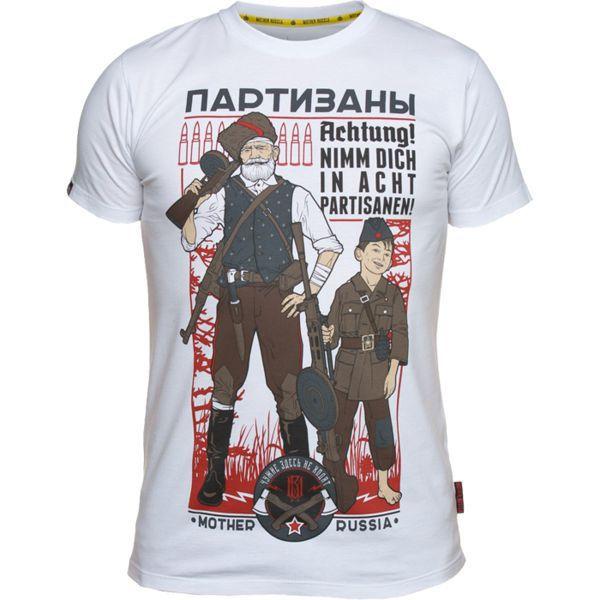 Купить Футболка Mother Russia Партизаны 2.0 (арт. 9029)