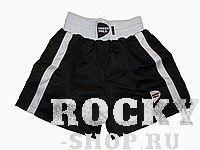 Купить Детские боксерские шорты Kids Green Hill черный (арт. 9297)