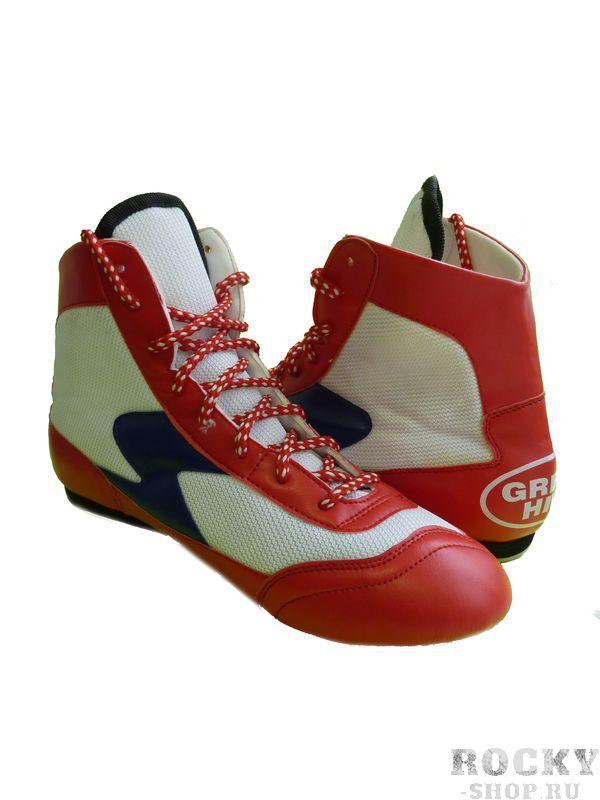 Борцовки Green HillЭкипировка для Борьбы<br>Обувь для занятия боксом/борьбой. Верх пошит из нейлонаи искуственной кожи. Подошва из нескользящего материала.<br><br>Размер: 45