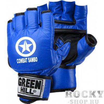 Шингарты, Синий Green HillПерчатки MMA<br>Материал: Натуральная кожаШингарты прекрасно подходят для смешанных единоборств. Благодаря утолщению на кулаке и открытым пальцам, подходят как для ударов так и для захватов. В перчатках можно выступать на соревнованиях и использовать во время тренировок. Материал кожа. Размеры:Измерьте обхват ладони сантиметровой лентой в наиболее широком месте, исключив при этом большой палец руки Размер: S M L XLОбхват ладони, см. 17-18 18-19 19-22 23-27<br><br>Размер: S