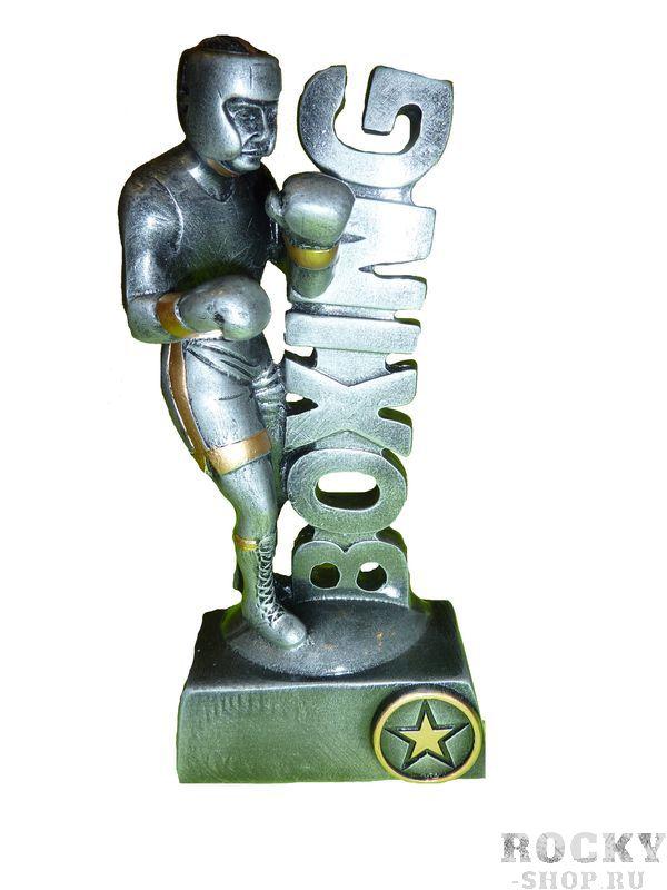 Статуэтка боксер, 9*5*18см Green HillСувенирная продукция<br><br>