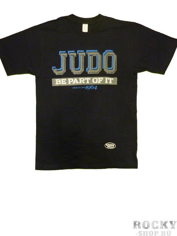 Футболка JUDO, Синий Green HillЭкипировка для Дзюдо<br>Материал: ХлопокВиды спорта: ДзюдоФутболка 100% хлопок.<br><br>Размер: M