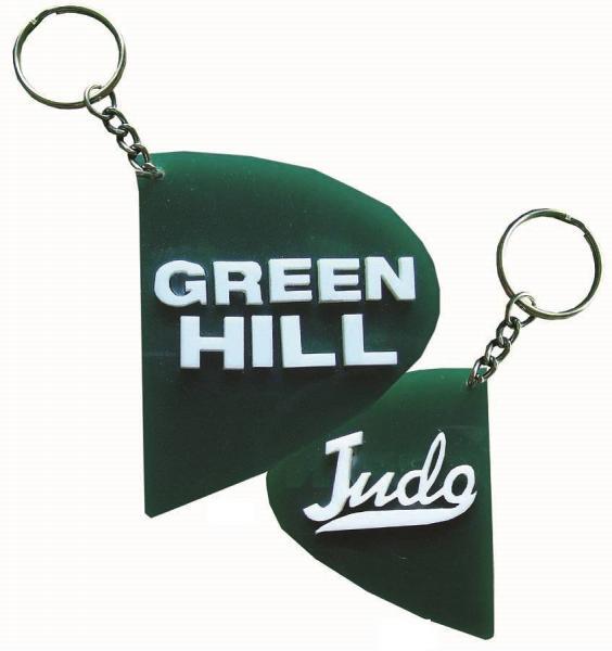 Брелок с логотипом ДЗЮДО  Green HillЭкипировка для Дзюдо<br>Брелок с логотипом ДЗЮДО<br><br>Цвет: Белый