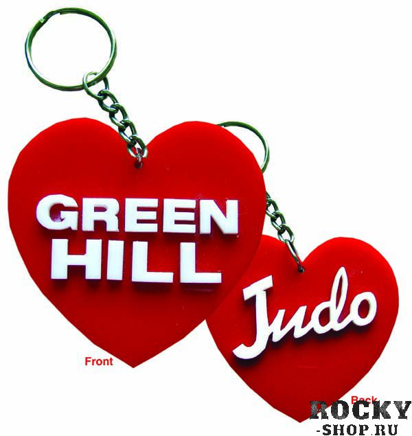 Брелок в форме сердца с логотипом ДЗЮДО  Green HillЭкипировка для Дзюдо<br>Брелок в форме сердца с логотипом ДЗЮДО<br>