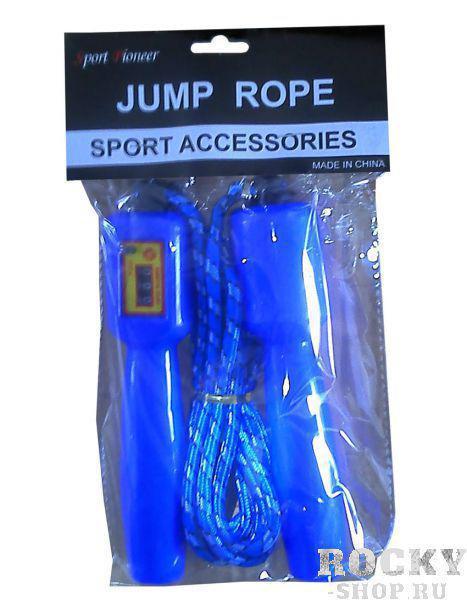 Скакалка со счетчиком, синий Sport PioneerСкакалки<br>Тренировочная скакалка для фитнеса с механическим счетчиком оборотов. &amp;lt;p&amp;gt;Преимущества:&amp;lt;/p&amp;gt;    &amp;lt;li&amp;gt;трехразрядный счетчик от 0 до 999 оборотов, с кнопкой сброса оборотов&amp;lt;/li&amp;gt;<br>    &amp;lt;li&amp;gt;улучшает работу сердечно - сосудистой системы, тренирует мышцы ног и  рук, выносливость, помогает избавиться от лишнего веса&amp;lt;/li&amp;gt;<br>    &amp;lt;li&amp;gt;материал: шнур - веревка, ручки - пластик.&amp;lt;/li&amp;gt;<br>    &amp;lt;li&amp;gt;длина шнура 270 см.&amp;lt;/li&amp;gt;<br>