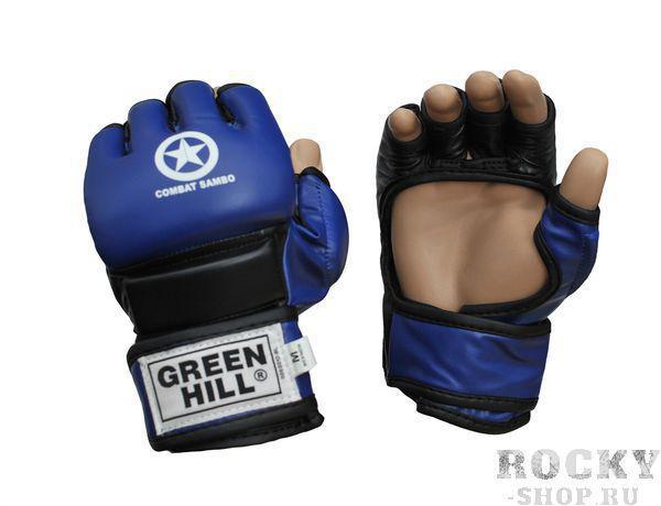 Перчатки COMBAT SAMBO, Синий Green HillПерчатки MMA<br>Перчатки для боев без правил и грэплинга Green Hill выполнены из натуральной кожи. Перчатки, благодаря открытым пальцам и утолщению на кулаке, подходят как для ударов, так и для прихватов. В таких перчатках можно выступать на соревнованиях и ходить на тренировки по боевому самбо, MMA, грэплингу и любым другим смешанным единоборствам. Размеры:Замерьте обхват ладони сантиметровой лентой в наиболее широком месте, исключив при этом большой палец руки Размер: S M L XLОбхват ладони, см. 17-18 18-19 19-22 23-27<br><br>Размер: S