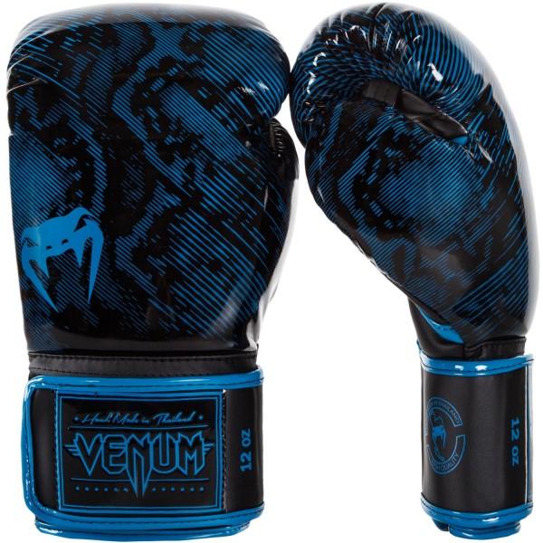 Перчатки боксерские Venum Fusion Blue, 12 oz Venum