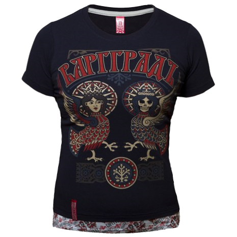 Женская футболка Варгградъ Череда Варгград (warshirt065)