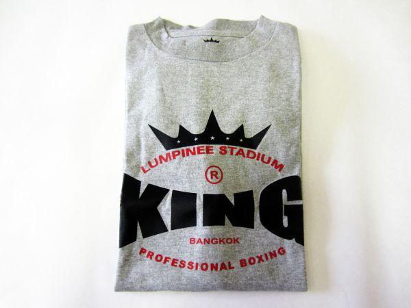 Футболка, Серый KingФутболки<br>Материал – 100% хлопок<br> Идеально годится для тренировок<br> Короткий рукав<br><br>Размер INT: Размер L