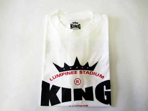 Футболка, Белый KingФутболки<br>Материал – 100% хлопок<br> Идеально годится для тренировок<br> Короткий рукав<br><br>Размер INT: Размер XXL