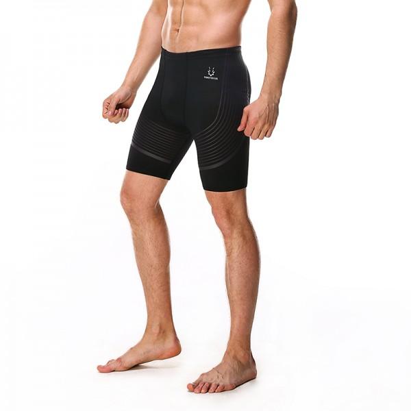 Компрессионные шорты Vansydical MBF73203 VansydicalКомпрессионные штаны / шорты<br>Компрессионные шорты от фирмы Vansydical обеспечивают высокий комфорт тренировок и спаррингов, отличные материалы и качественный пошив. Сделано в Китае<br><br>Размер INT: XL