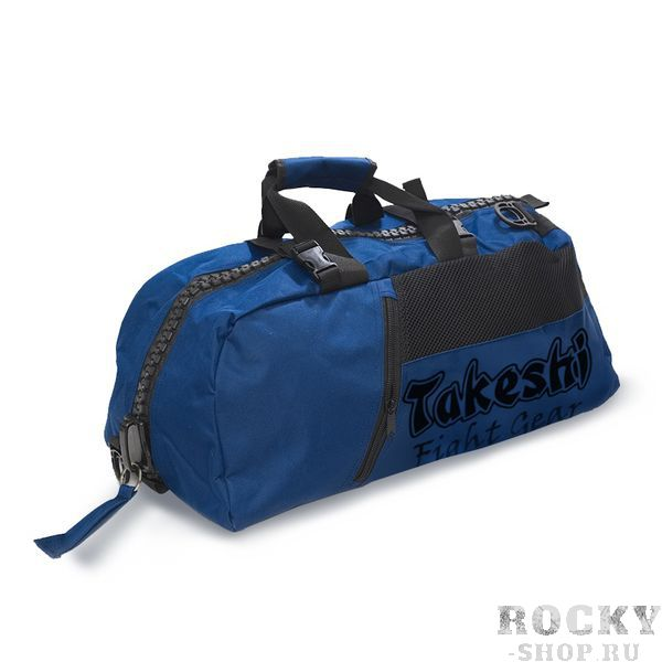 Сумка-рюкзак Takeshi Fight Gear Blue